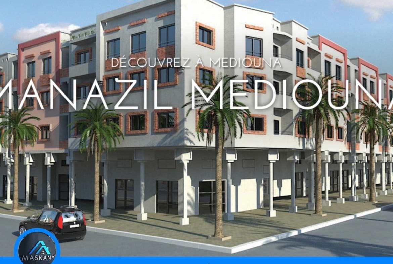 مشروع منازل مديونة العقاري Manazil Médiouna