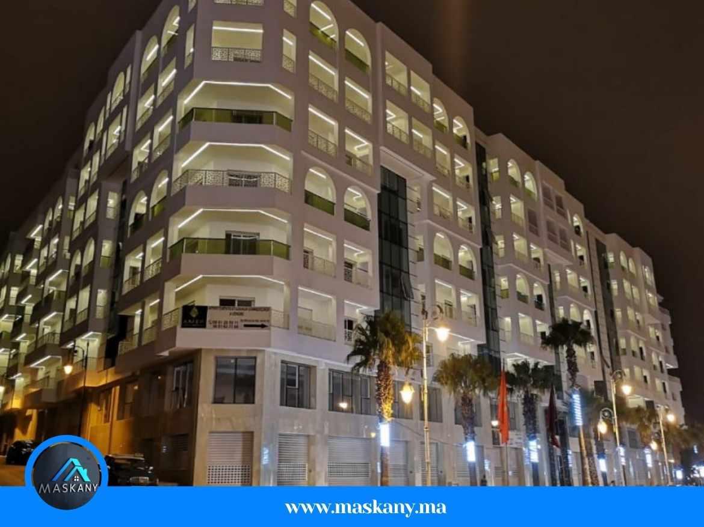 Complexe Résidentiel Dar Essalam