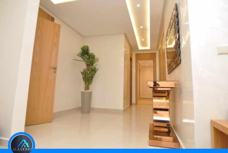 BIG SAKANE Appartement